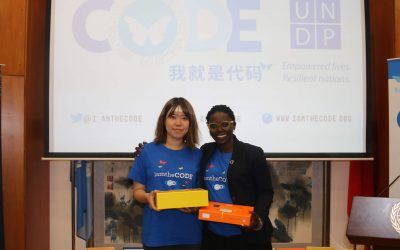 """""""Decoding"""" the Sustainable Development Goals: iamtheCODE and Booking.com partner to host Hackathons on Sustainable Tourism in Nigeria and Uganda."""